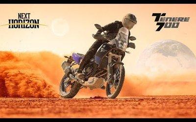Yamaha Ténéré 700, via agli ordini