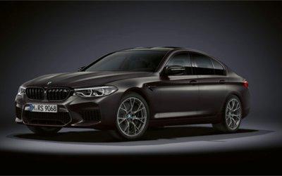 BMW M5, serie speciale per il ...